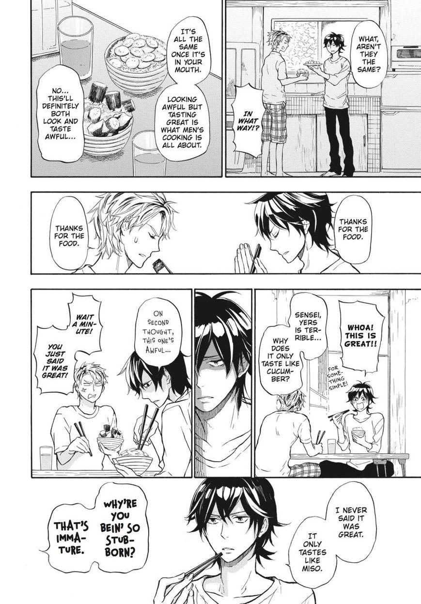 Barakamon 41 Page 2