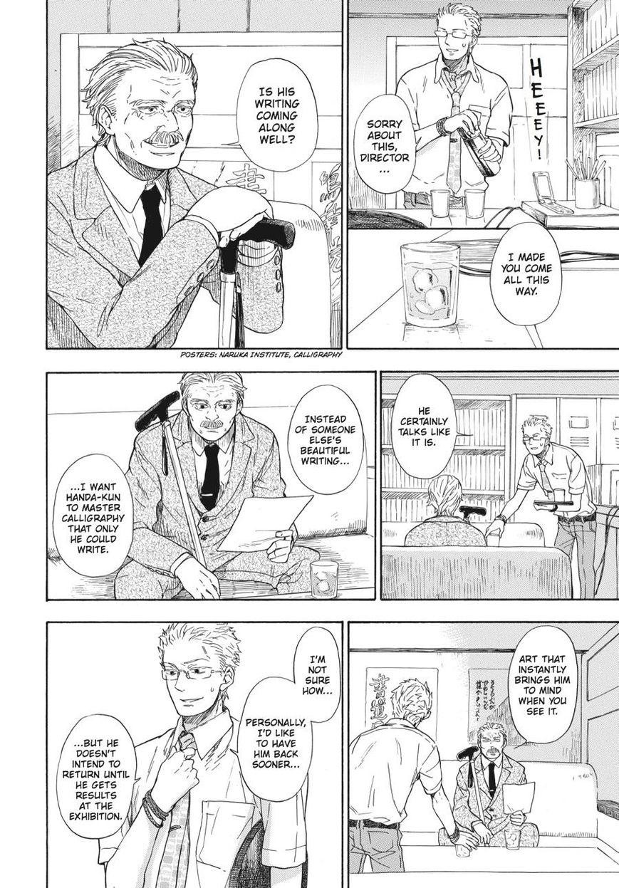 Barakamon 43 Page 2