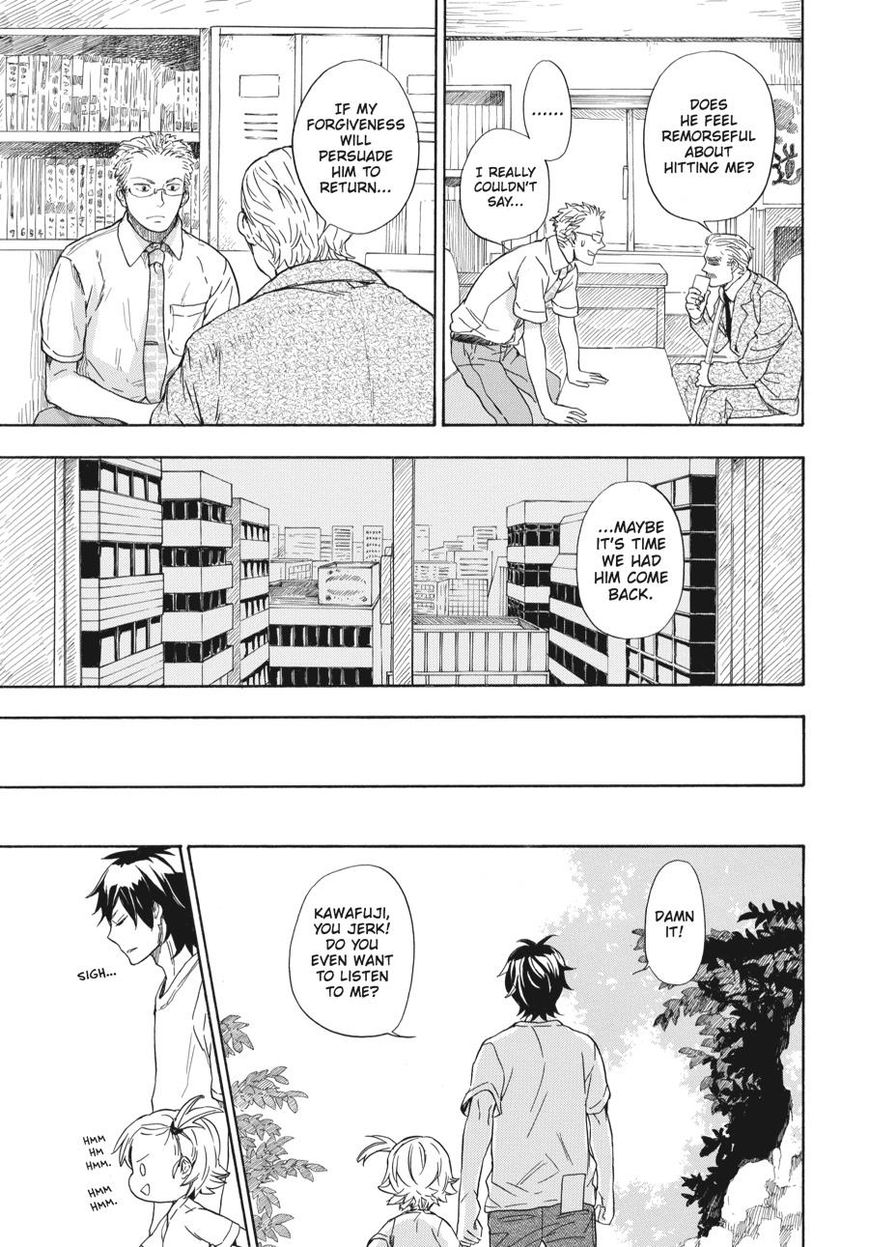 Barakamon 43 Page 3