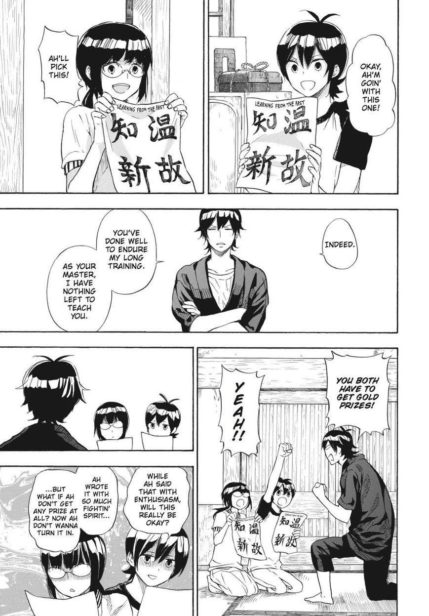 Barakamon 44 Page 1