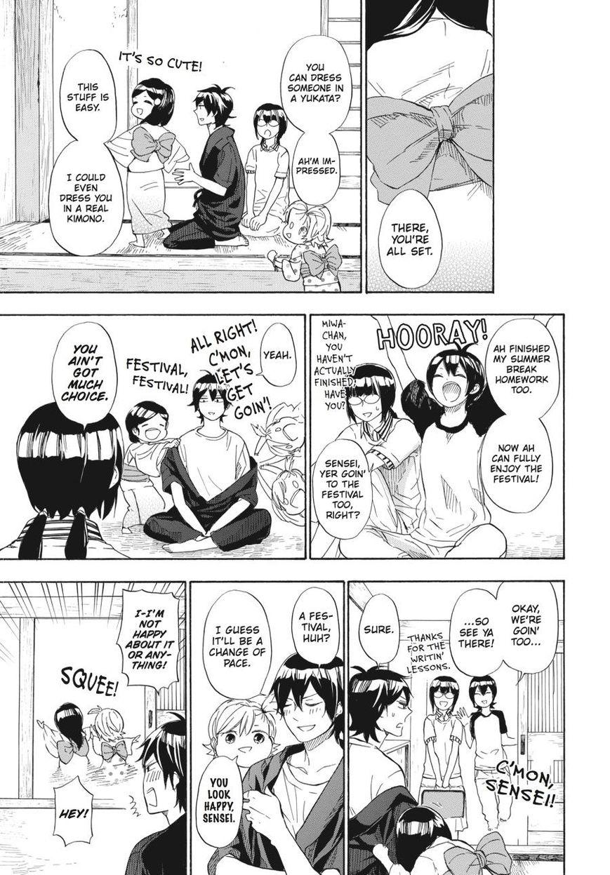 Barakamon 44 Page 3