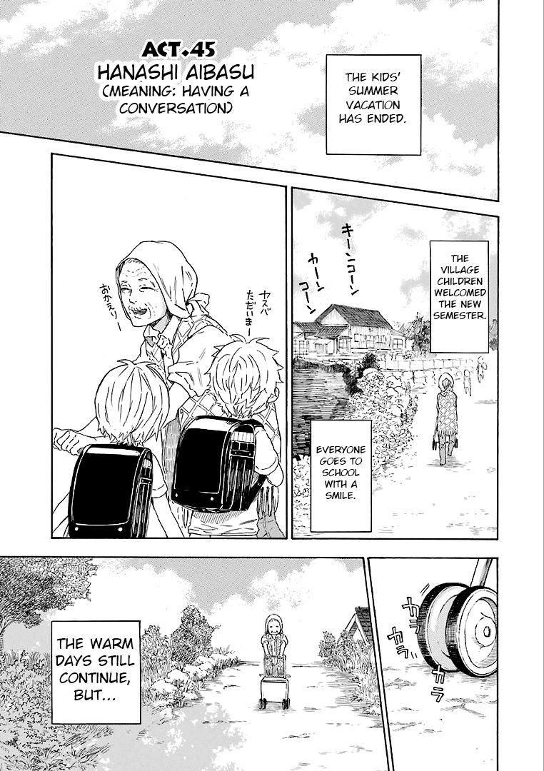 Barakamon 45 Page 1