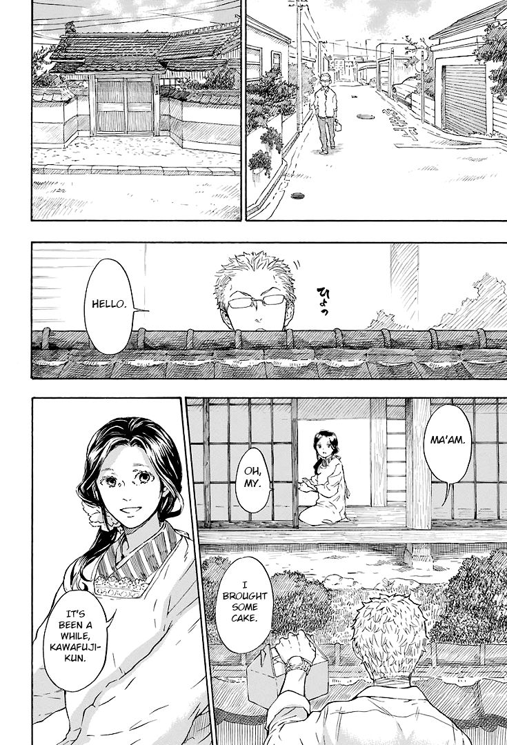 Barakamon 47 Page 2