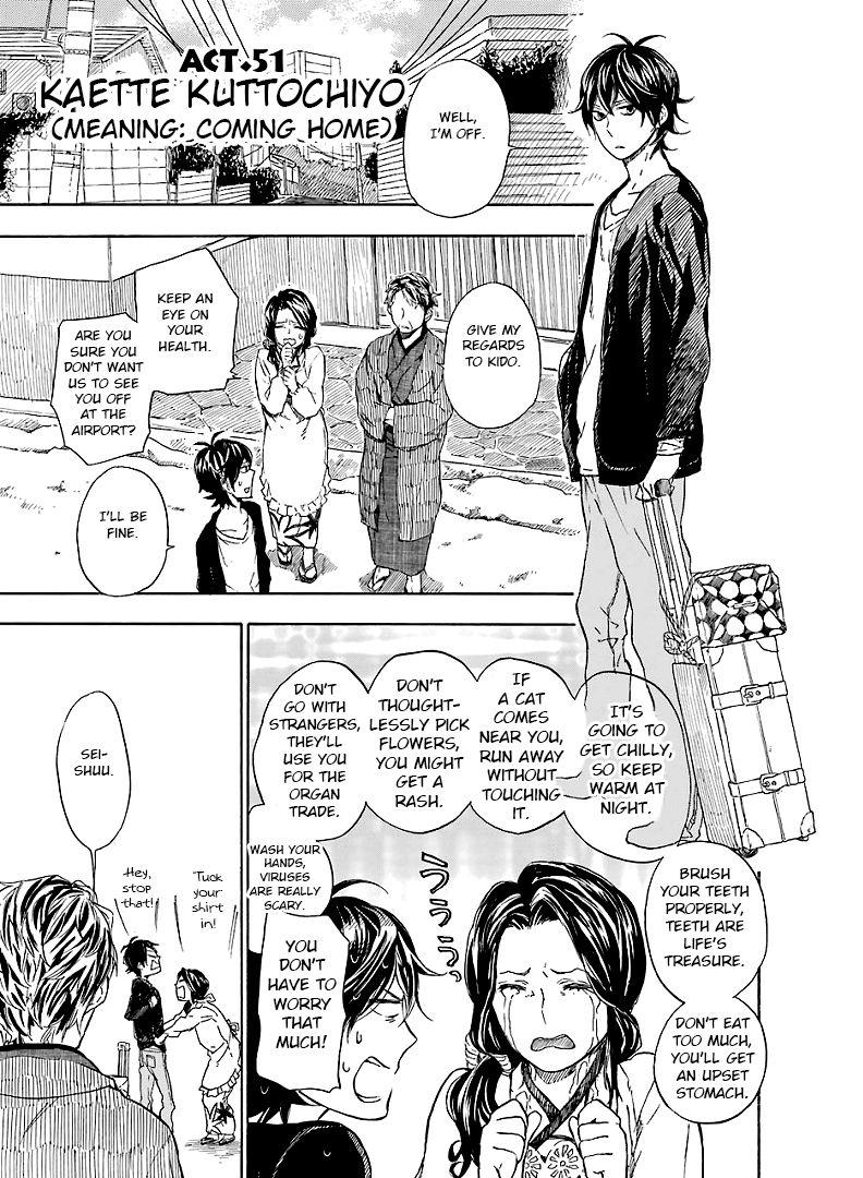 Barakamon 51 Page 1