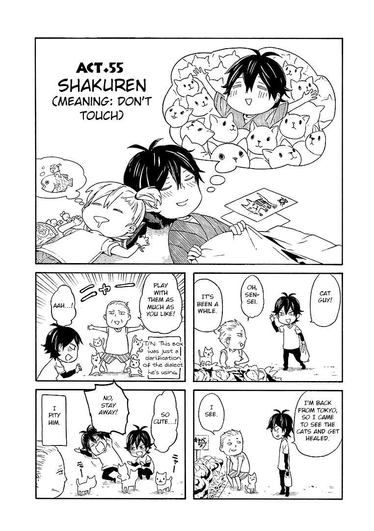 Barakamon 55 Page 1