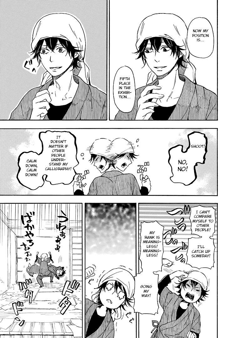 Barakamon 56 Page 2