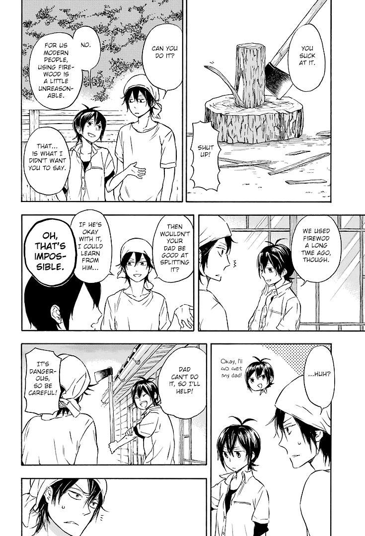 Barakamon 57 Page 4