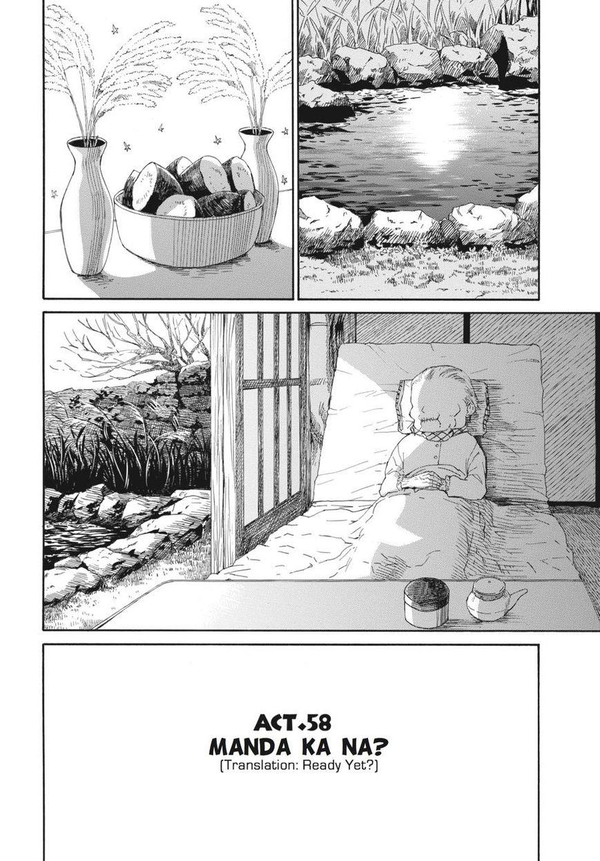 Barakamon 58 Page 2