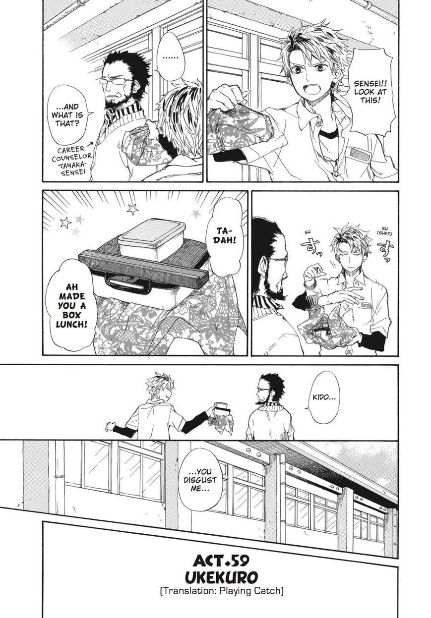 Barakamon 59 Page 1