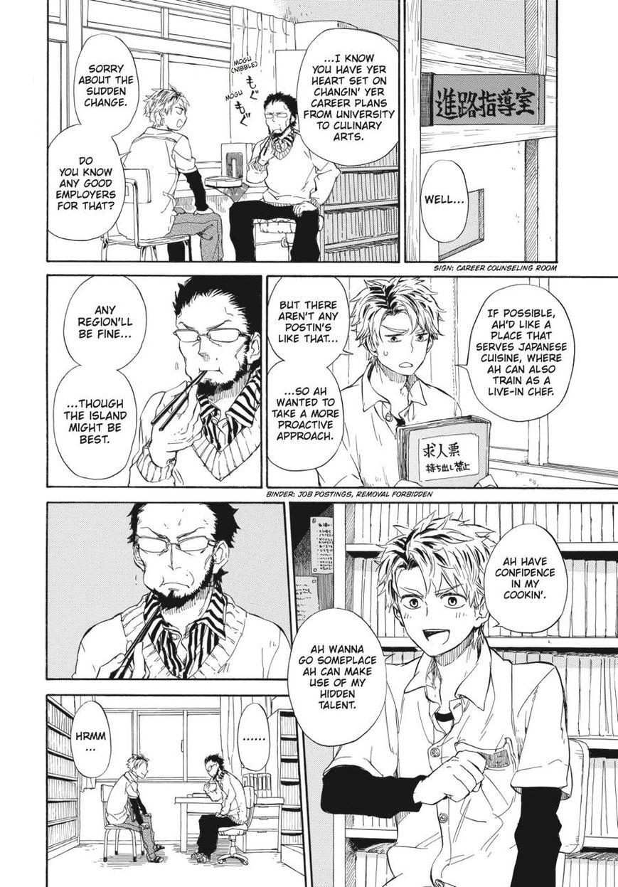 Barakamon 59 Page 2