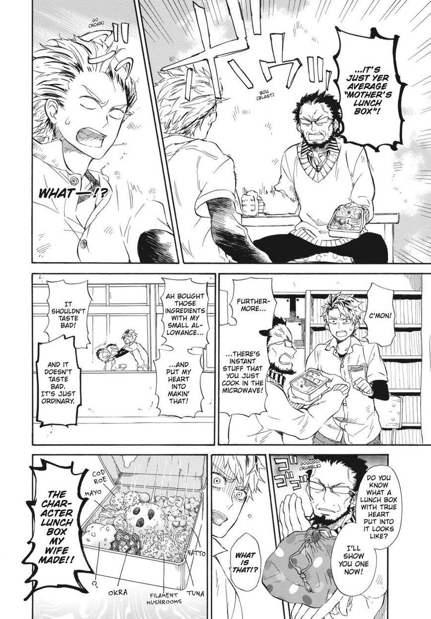 Barakamon 59 Page 4
