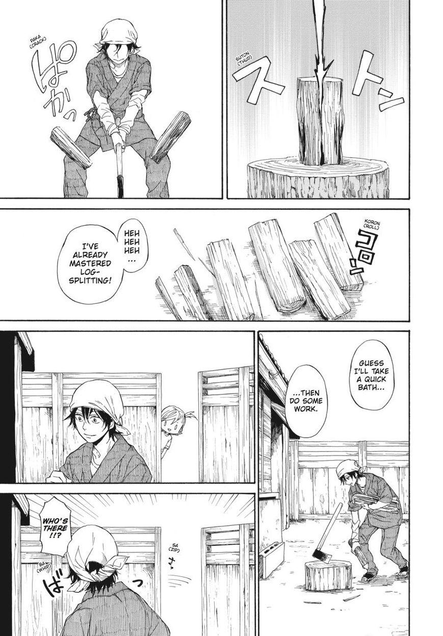 Barakamon 60 Page 1