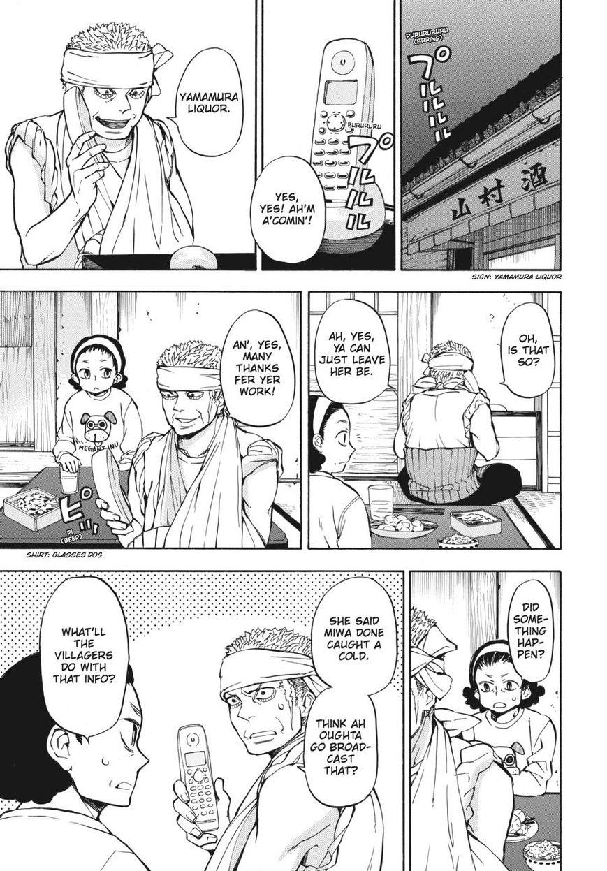 Barakamon 64 Page 1