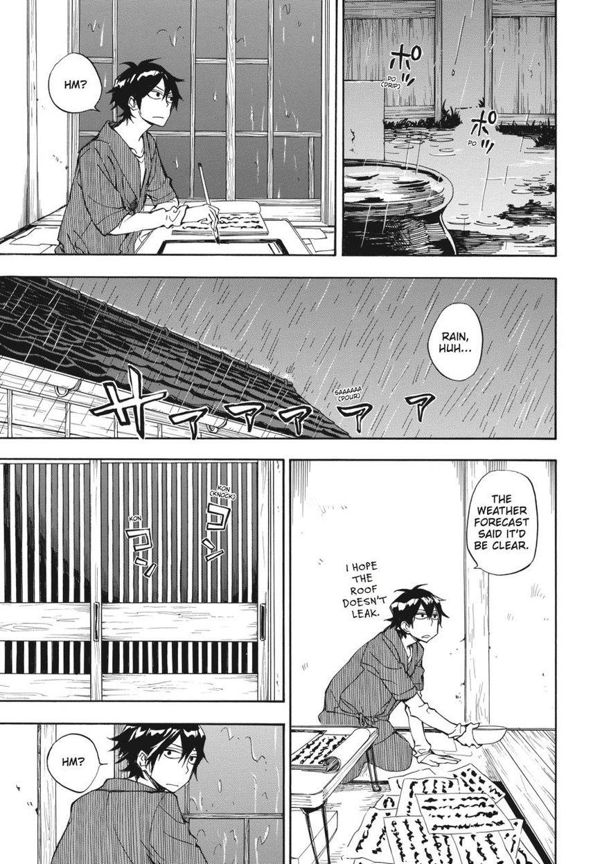 Barakamon 67 Page 1