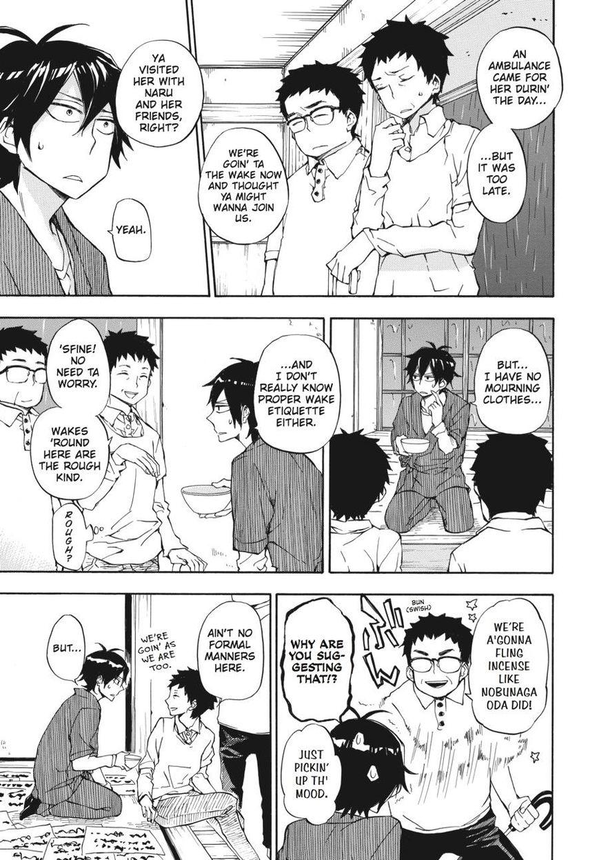 Barakamon 67 Page 3