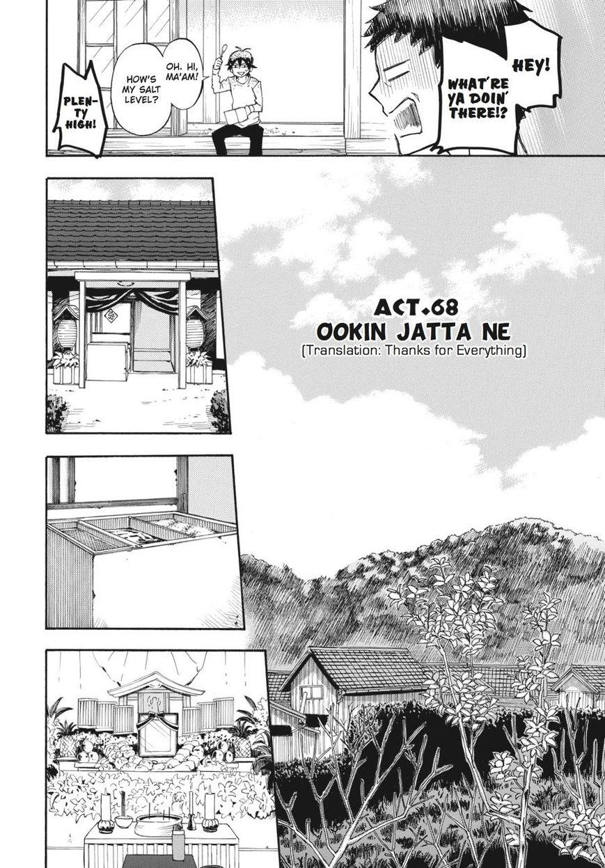 Barakamon 68 Page 2