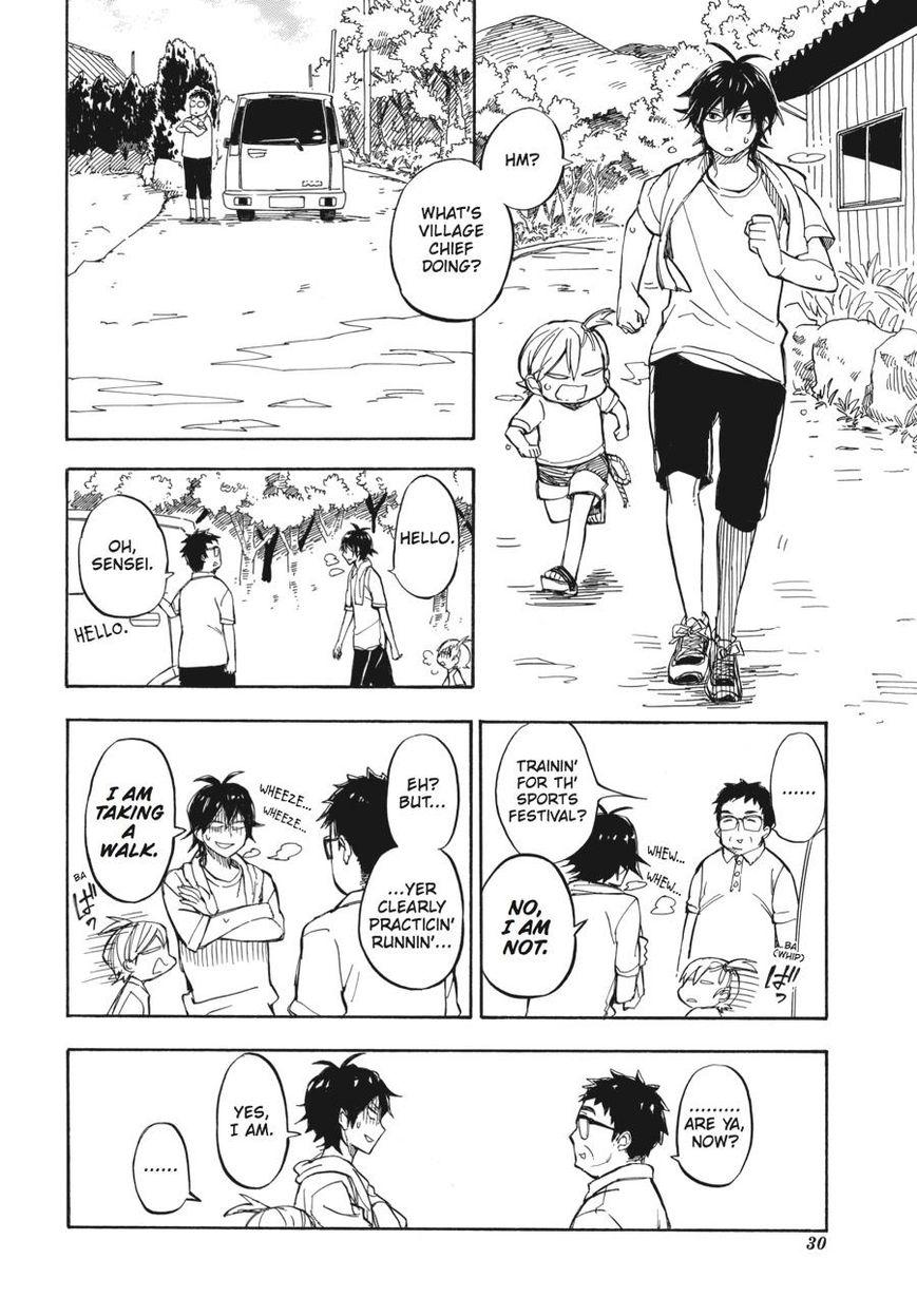 Barakamon 70 Page 2