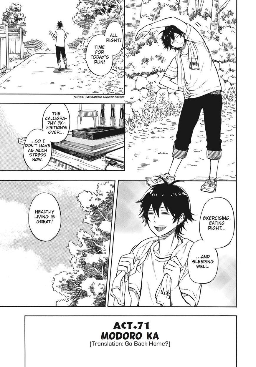 Barakamon 71 Page 1