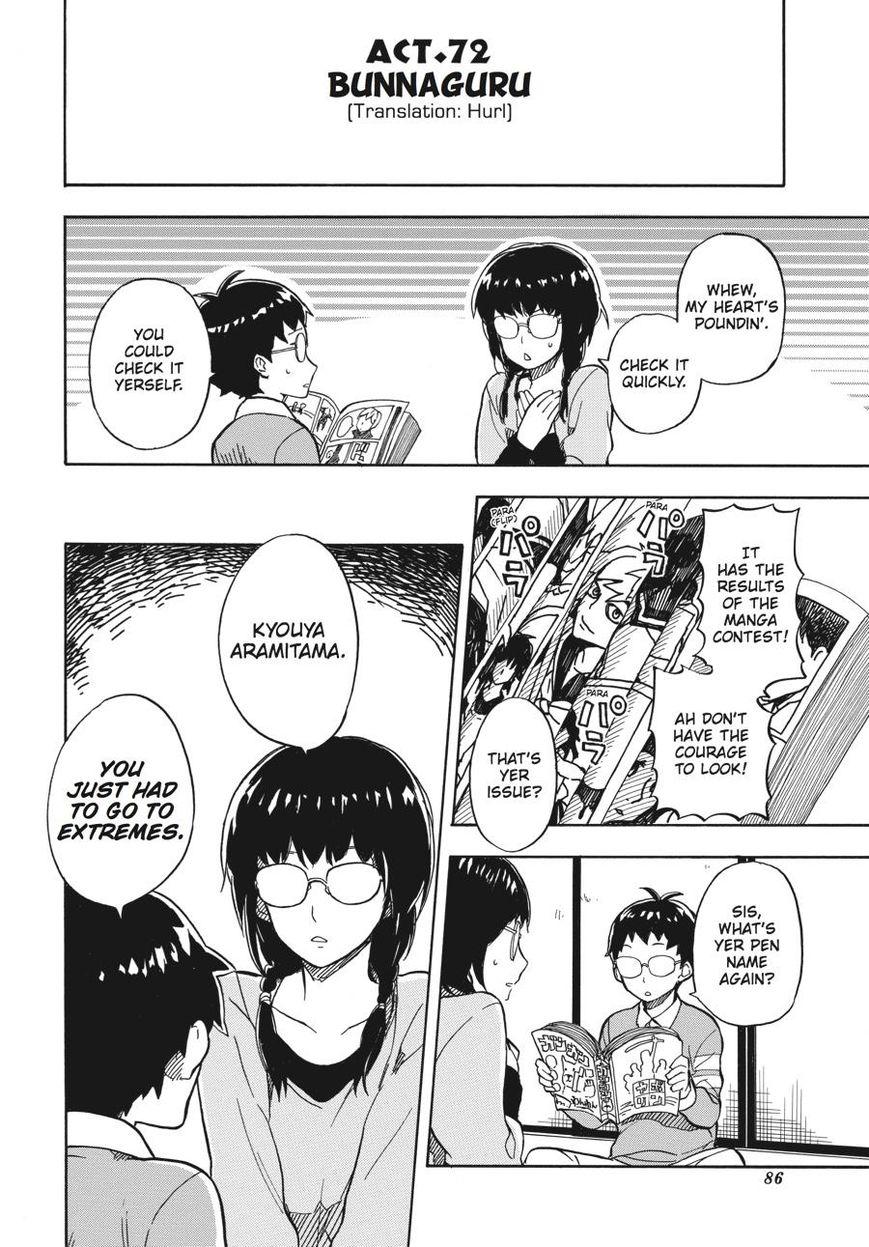 Barakamon 72 Page 2
