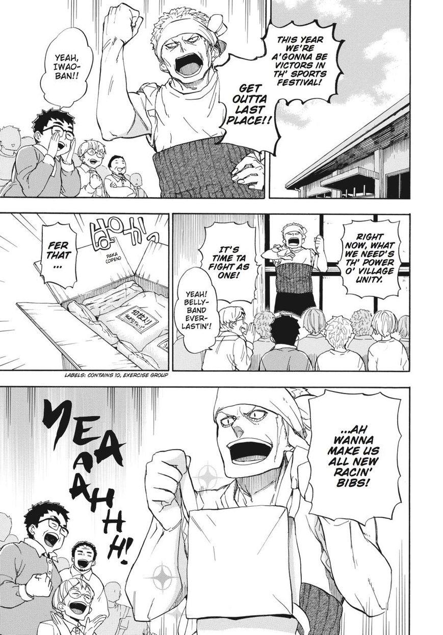 Barakamon 73 Page 1
