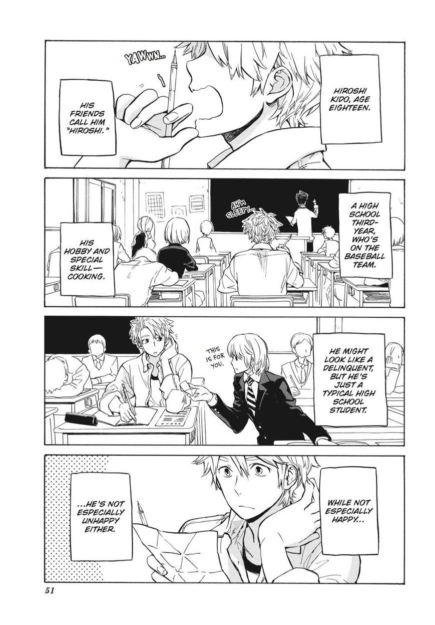 Barakamon 77 Page 1