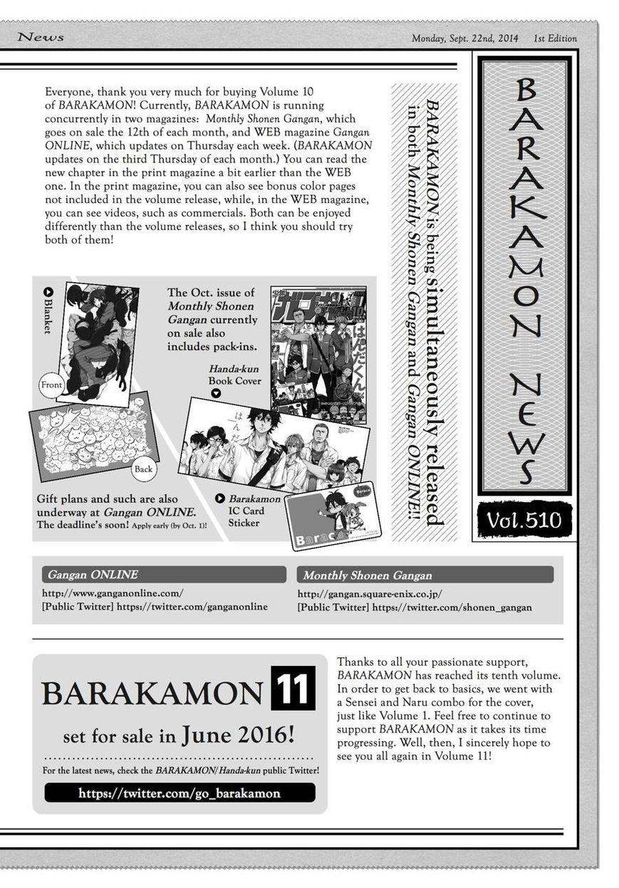 Barakamon 80.5 Page 2