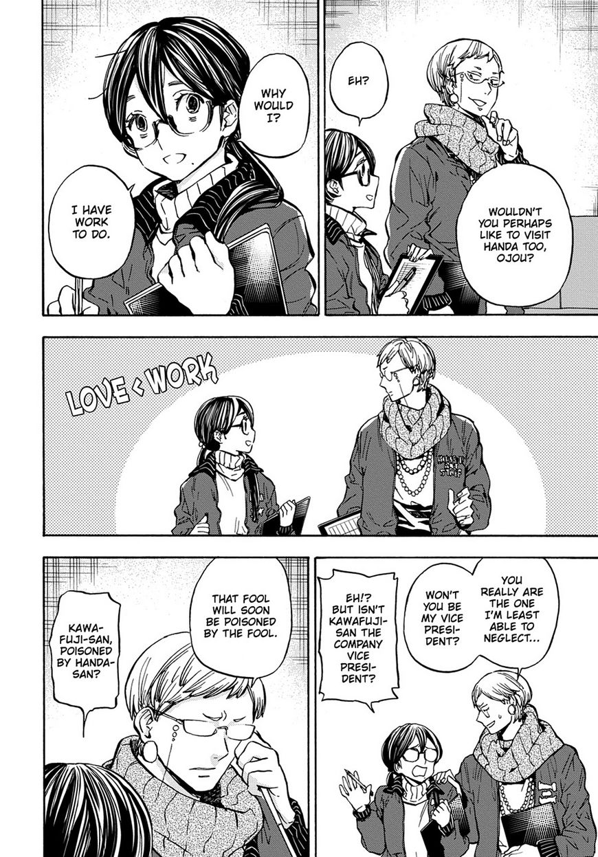 Barakamon 111 Page 2