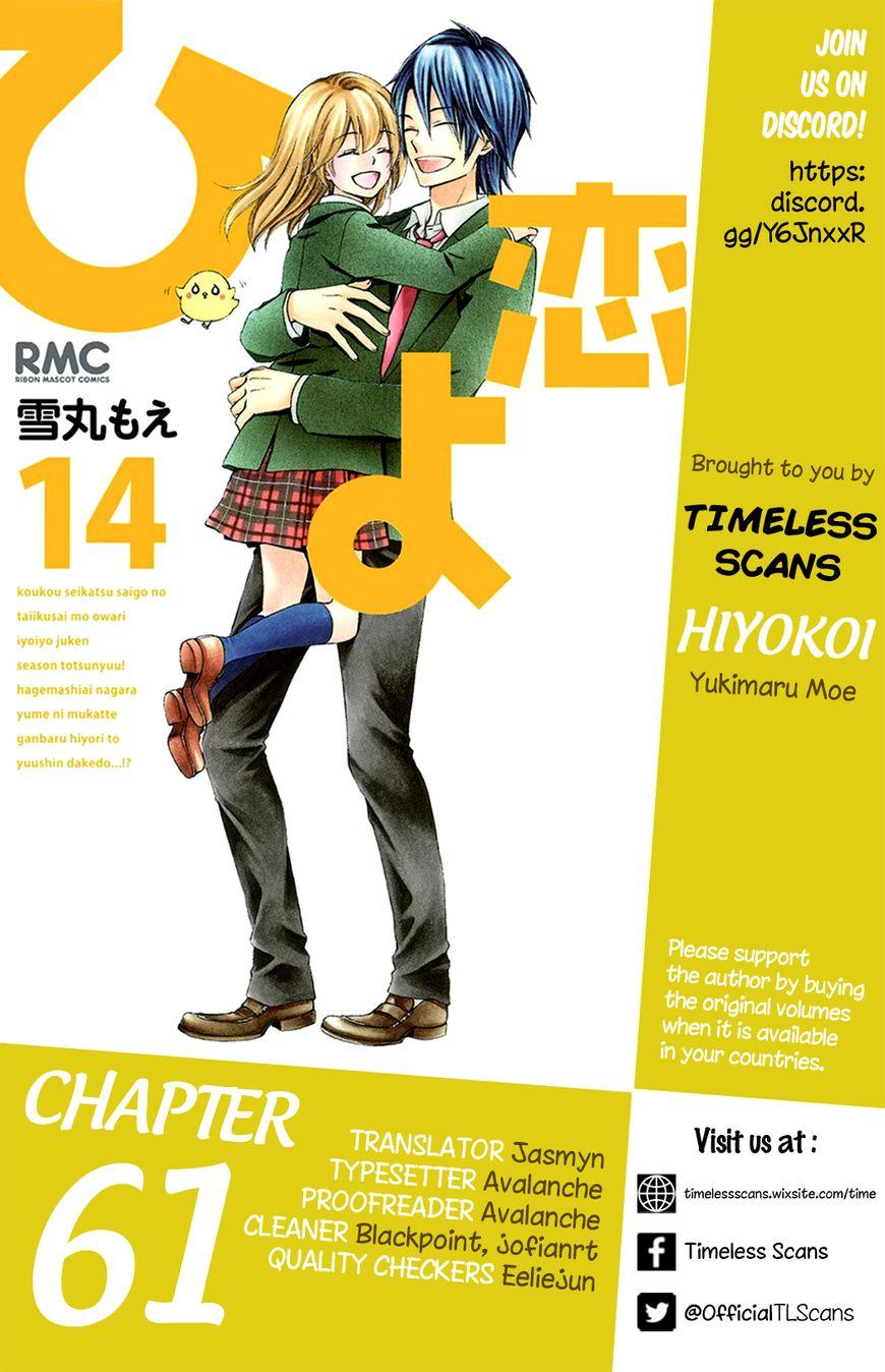 Hiyokoi 61 Page 2
