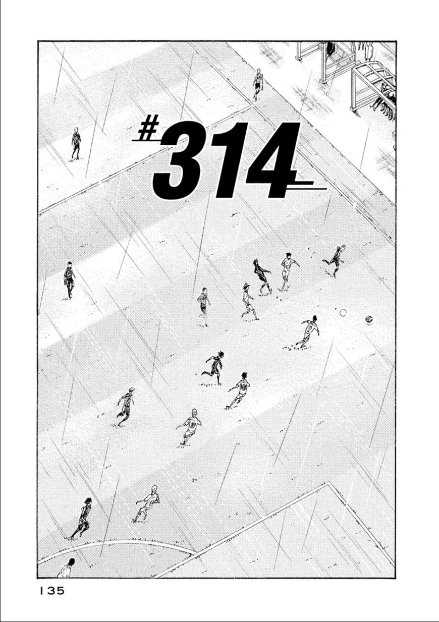 Giant Killing 314 Page 1