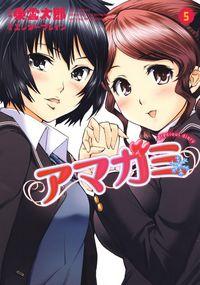Amagami - Precious Diary