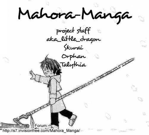 Mahou Sensei Negima! 88 Page 1