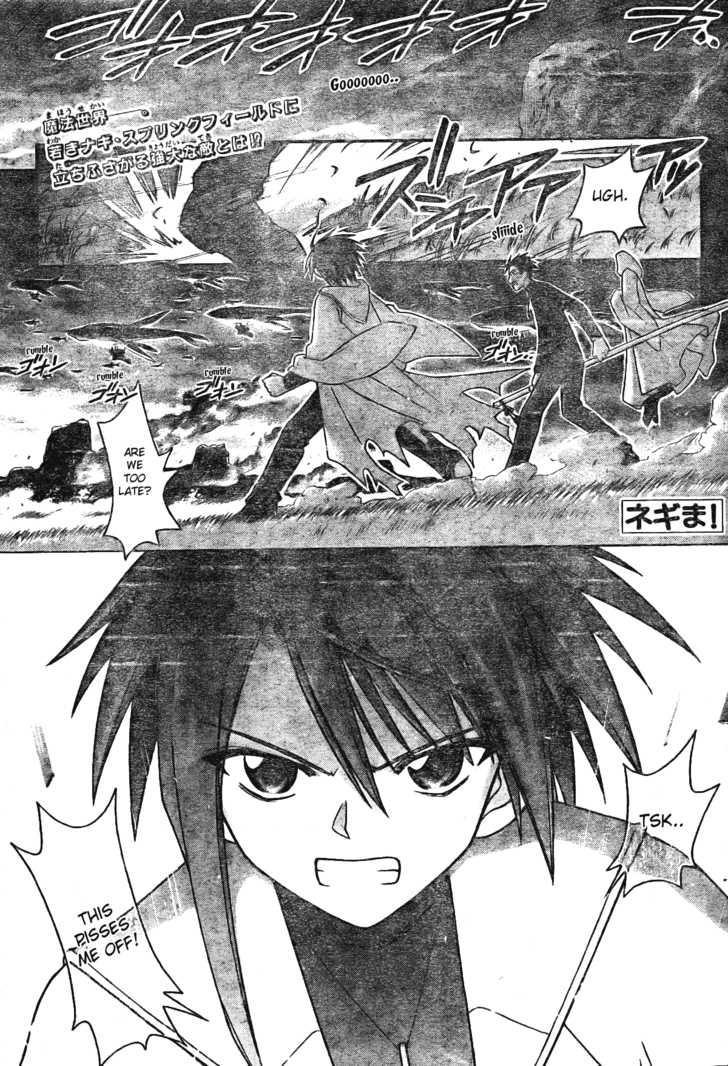 Mahou Sensei Negima! 169 Page 2
