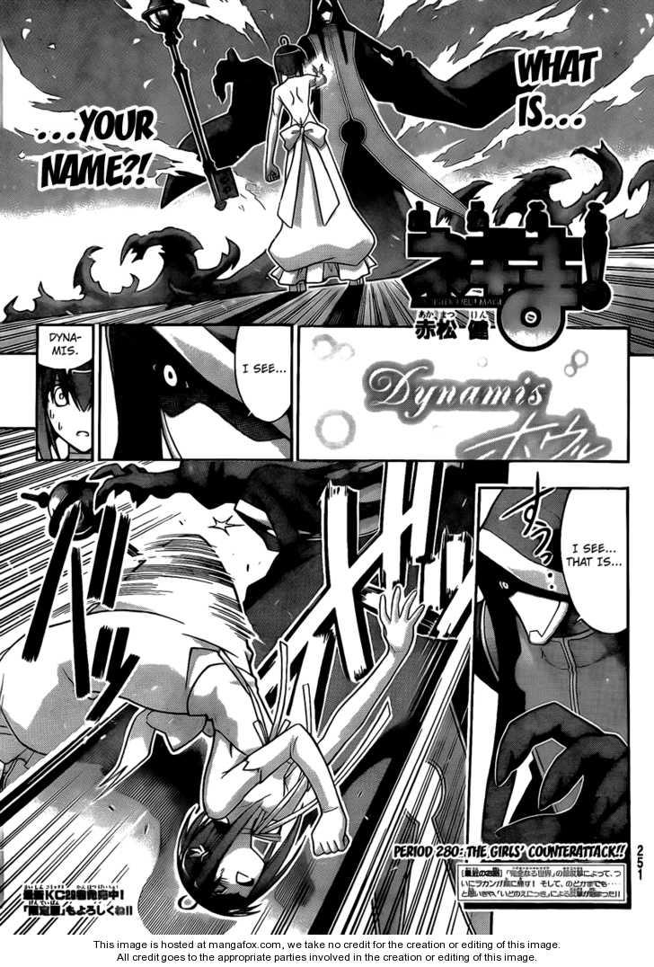 Mahou Sensei Negima! 280 Page 1