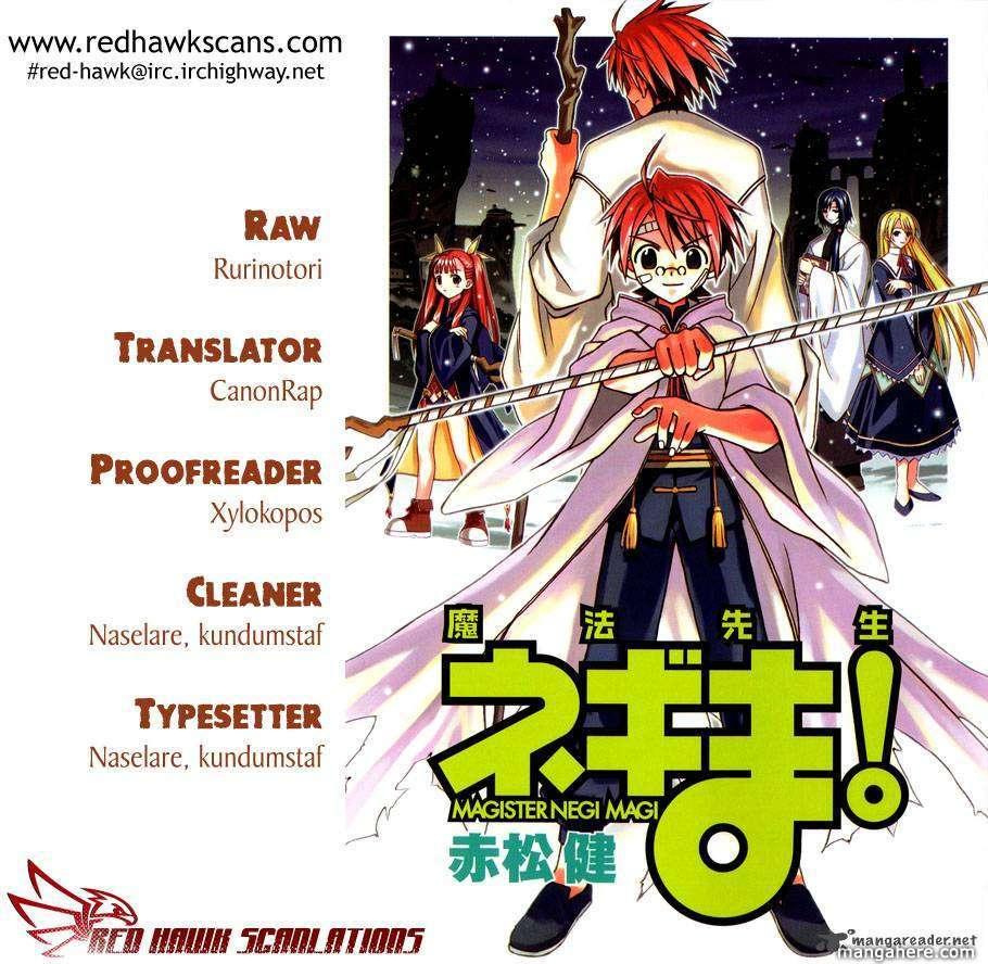 Mahou Sensei Negima! 332 Page 1