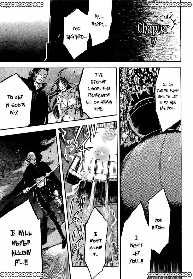 Rappa (SASAKURA Kou) 17 Page 2
