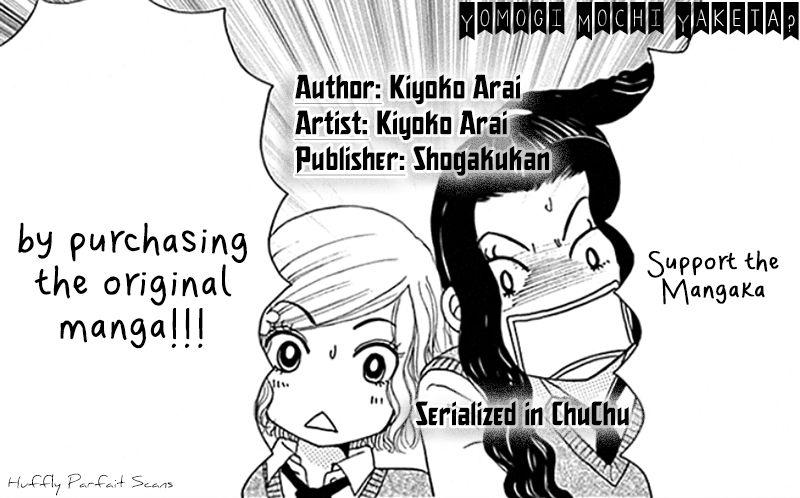 Yomogi Mochi Yaketa? 9 Page 2