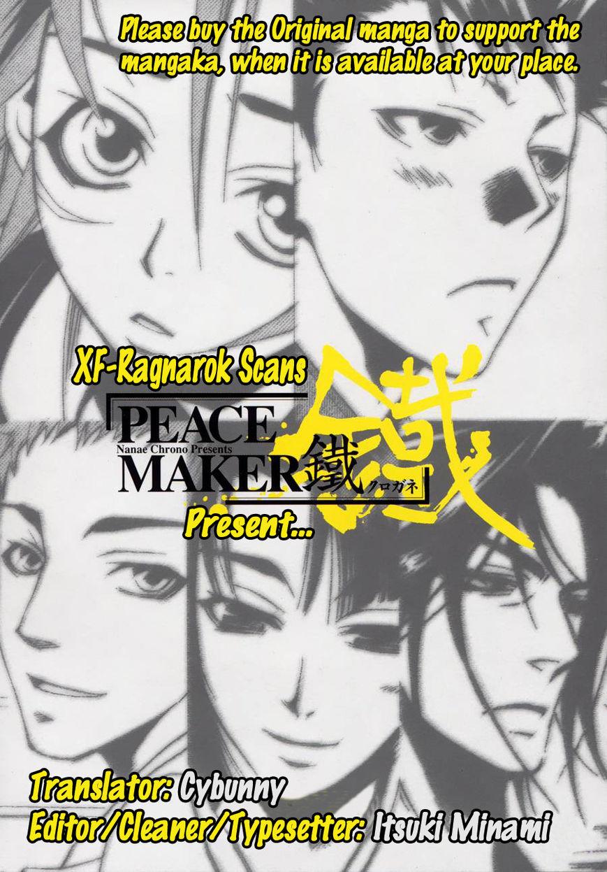 Peace Maker Kurogane 36 Page 1