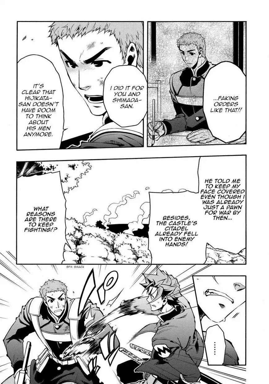 Peace Maker Kurogane 69.2 Page 4