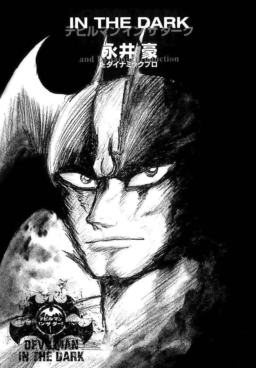 Neo Devilman 3 Page 1