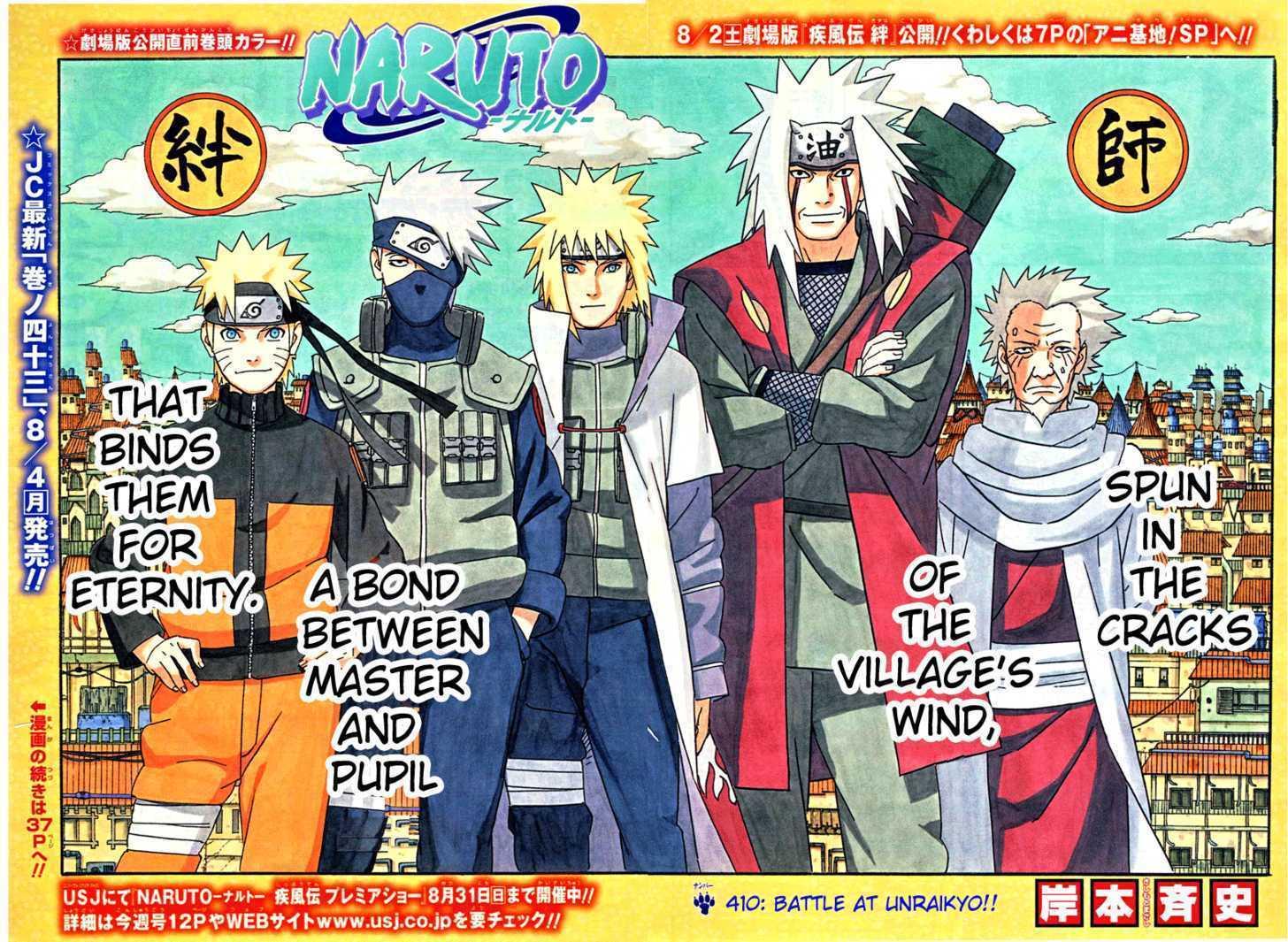 Naruto 410 Page 2