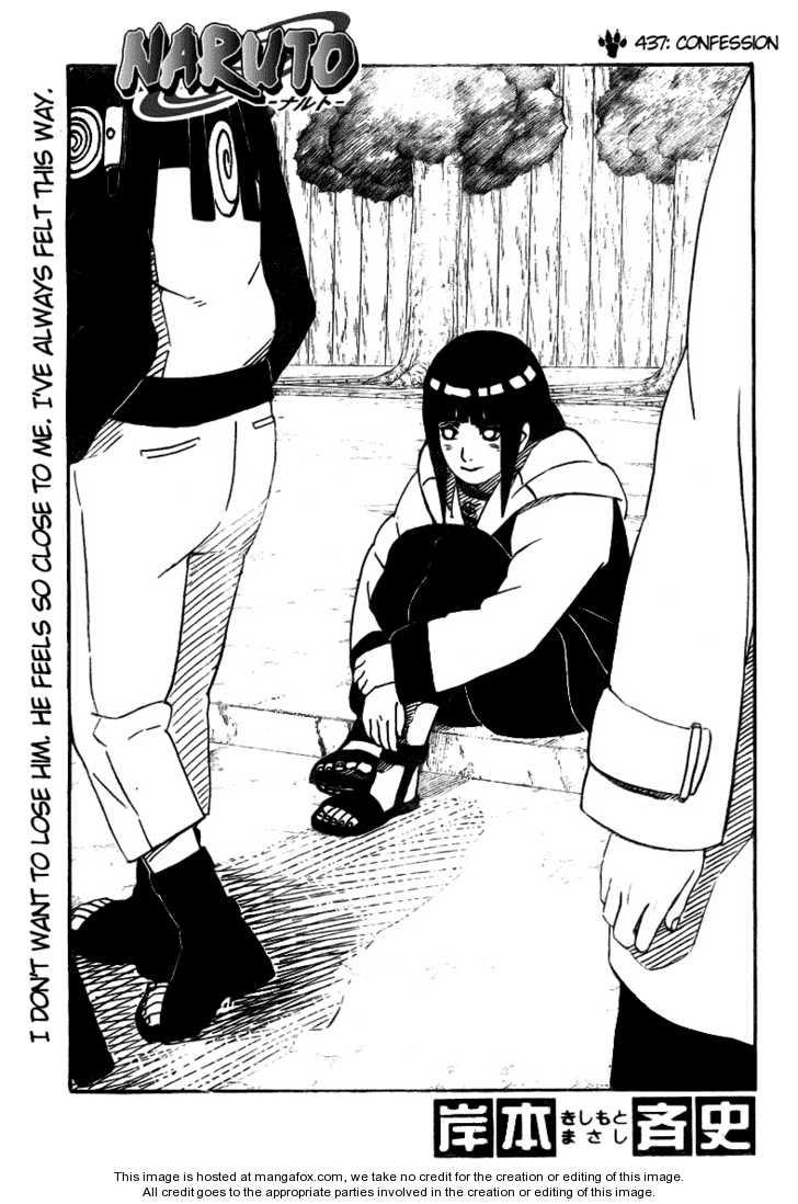 Naruto 437 Page 1