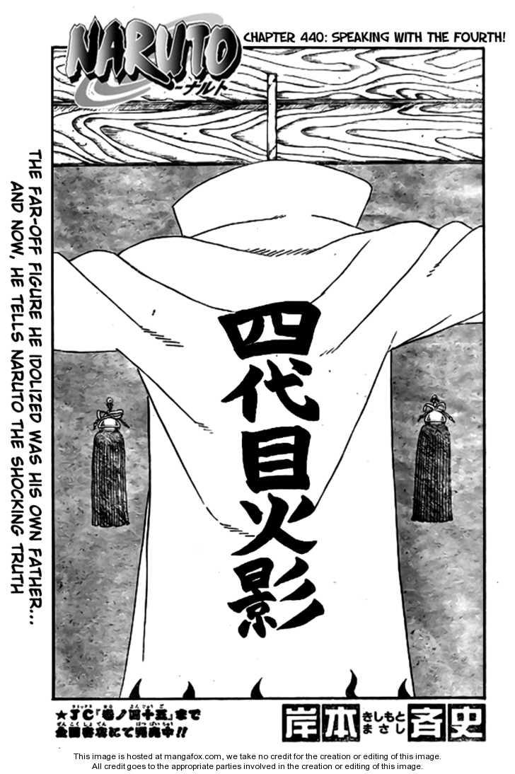 Naruto 440 Page 1