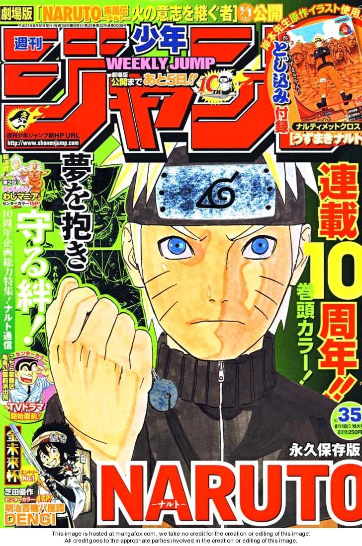 Naruto 457 Page 1
