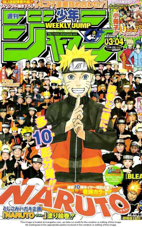 Naruto 476 Page 1
