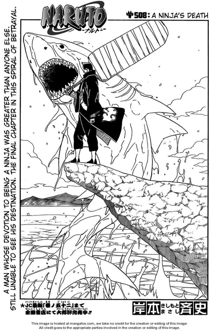 Naruto 508 Page 1