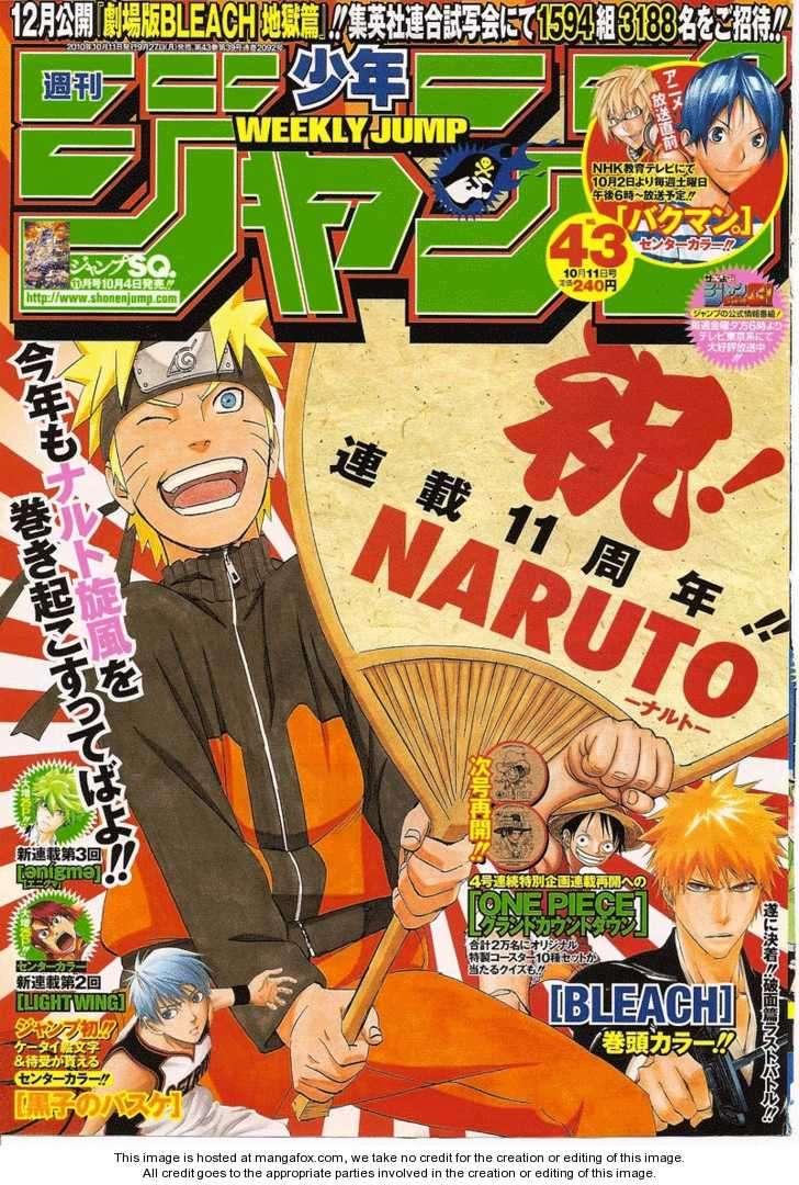 Naruto 511 Page 1