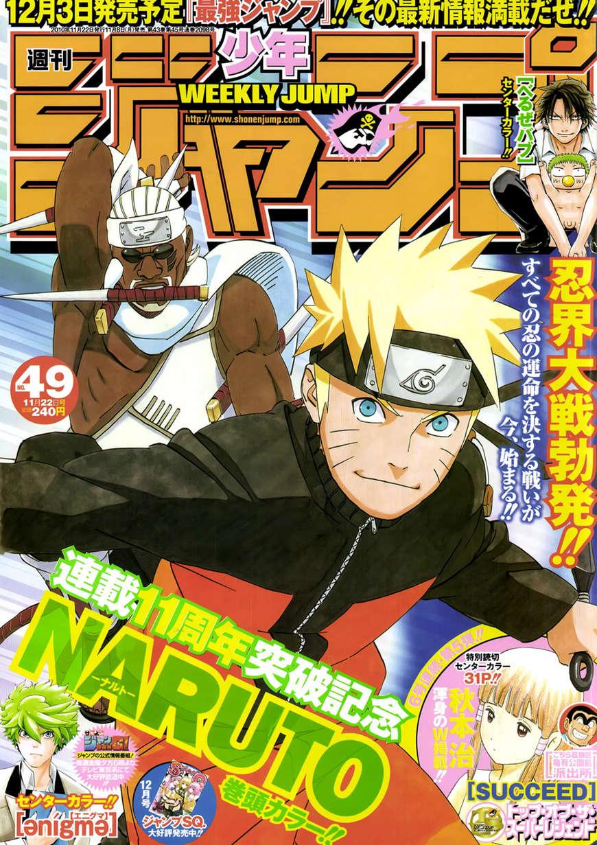 Naruto 515 Page 1