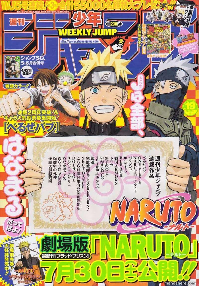 Naruto 535 Page 1