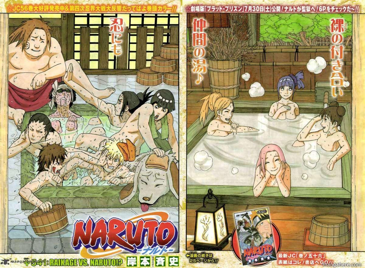 Naruto 541 Page 1