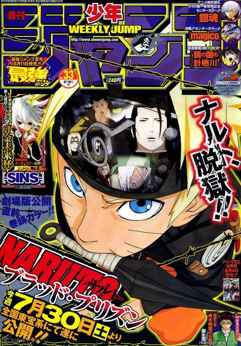 Naruto 548 Page 1